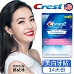 【美國Crest】3DWhite溫和型美白牙貼(14天份)