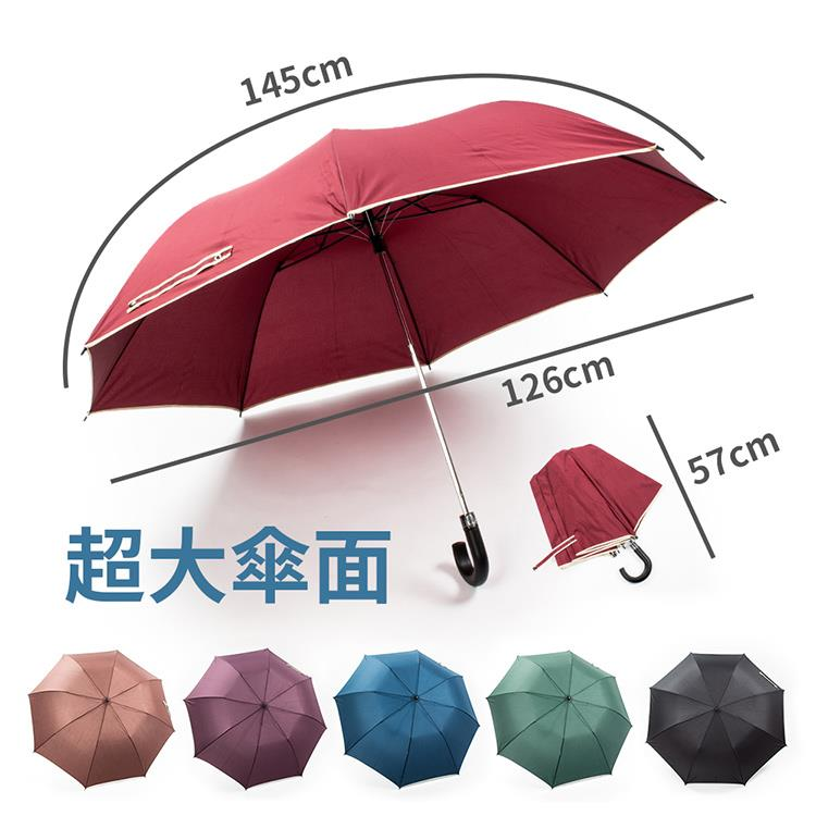 雨傘 超大傘面自動傘-4人用