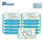 【Babytiger虎兒寶】PARKLON 韓國帕龍嬰幼兒柔濕巾 (加厚款)12包