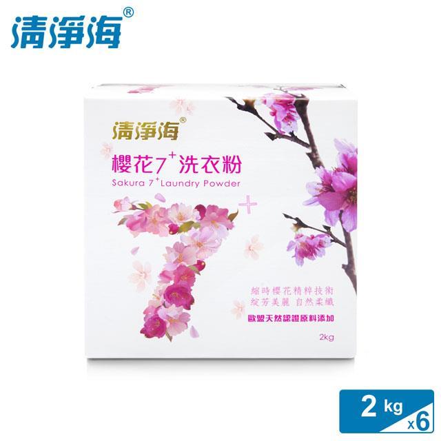 清淨海 櫻花7+洗衣粉 2kg (6入)