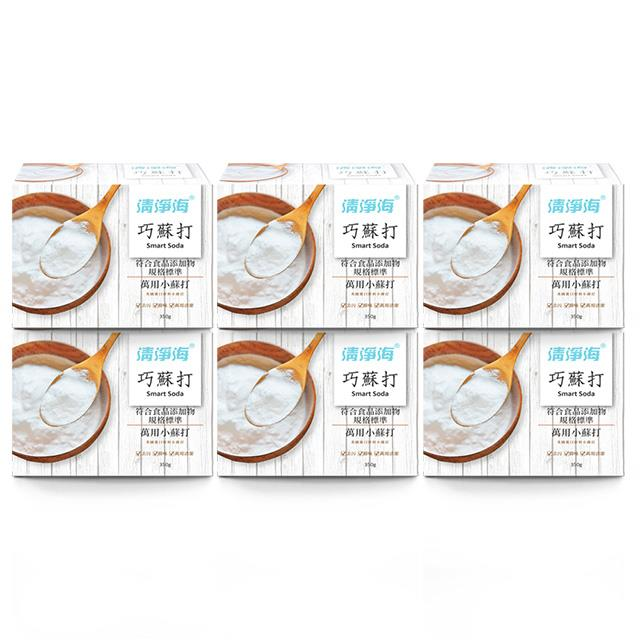 清淨海 巧蘇打-食品等級小蘇打 350g (6入)