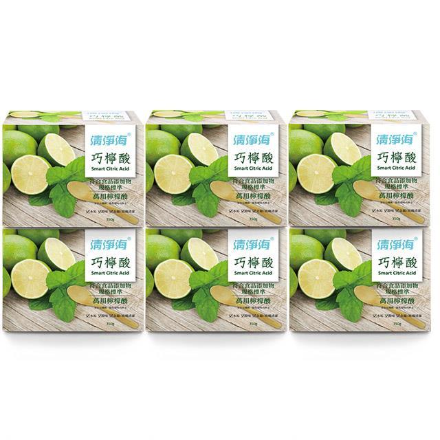 清淨海 巧檸酸-食品等級檸檬酸 350g (6入)