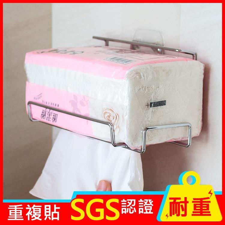 衛生紙架-無痕貼台製