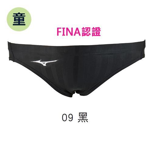 【MIZUNO 美津濃】童 泳褲 素色 泳裝 FINA認證 -N2MB842209 黑