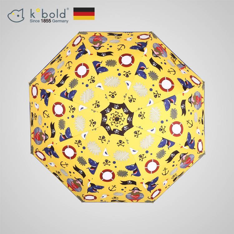 【德國kobold】抗UV童話偷心海盜-超輕巧-按摩手把-遮陽防曬傘-三折傘-金黃色