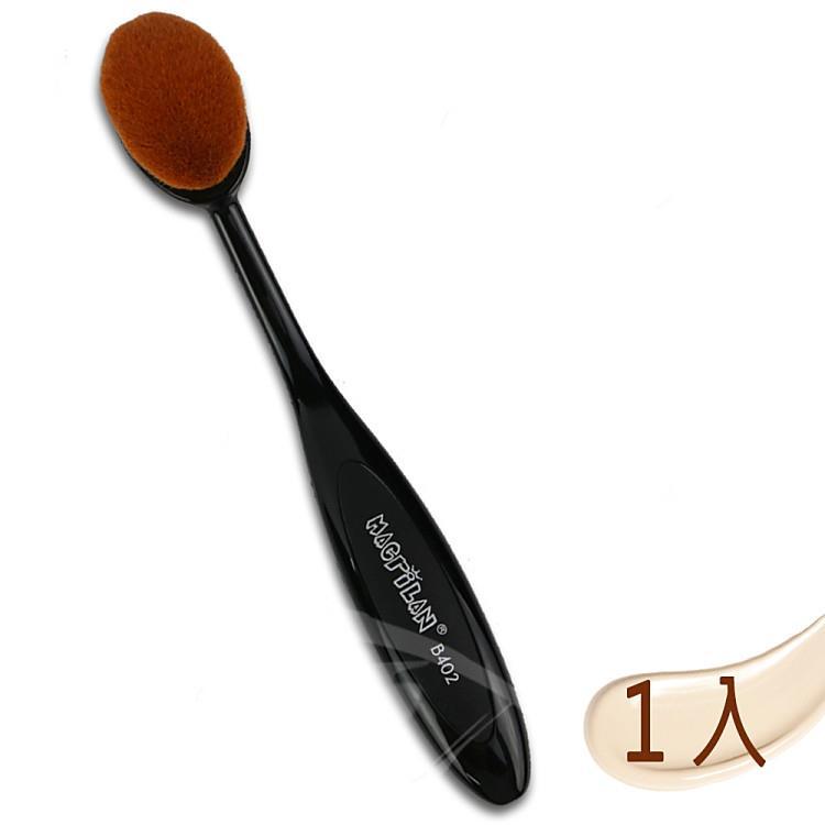 【Macrilan 瑪可麗蘭】 俏麗中型橢圓 化妝刷具B402