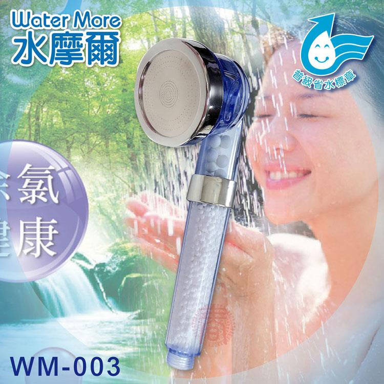 省水標章認證 水摩爾 三段式切換日本進口亞硫酸鈣除氯蓮蓬頭WM-003(1入)二代日本除氯SPA省水