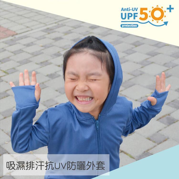 【虎兒寶】3M高透氣抗UV防曬外套-兒童連帽-藍色
