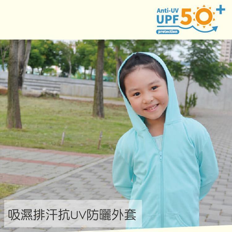 台灣製高透氣抗UV防曬外套-兒童連帽 湖綠