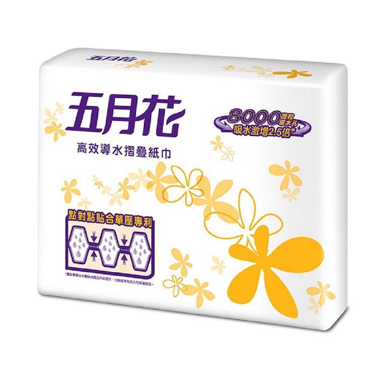 五月花 高效導水雙層摺疊紙巾(擦手紙)200抽x20包