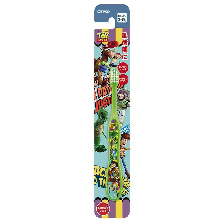 【WAVA】日本SKATER 玩具總動員兒童牙刷(3-5歲適用)