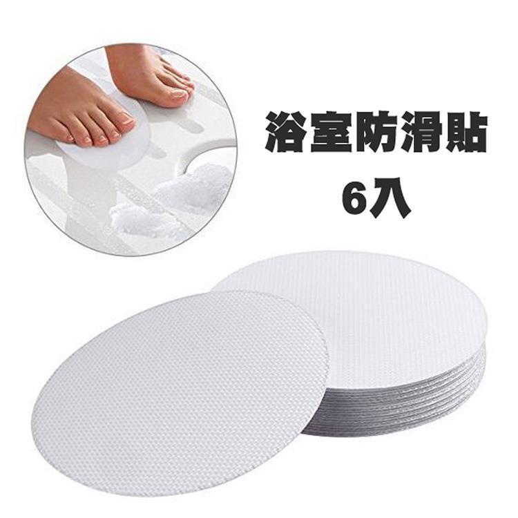 10cm圓形透明浴室防滑貼-6入