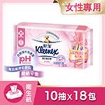 舒潔 女性專用濕式衛生紙10張X3包X6組/箱