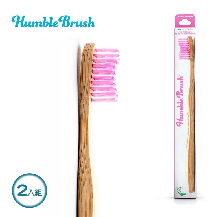 【虎兒寶】瑞典Humble Brush 成人牙刷超軟毛 2入組 - 紫色