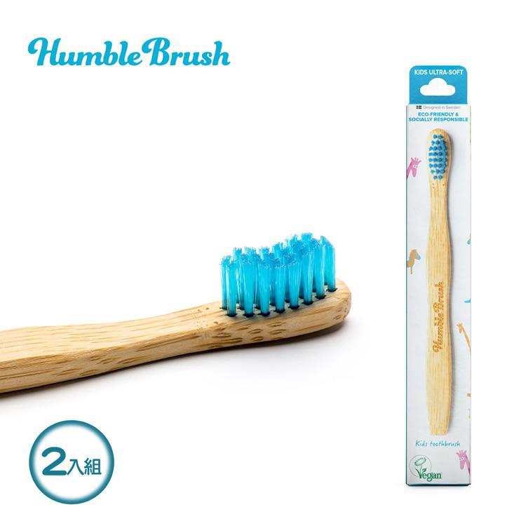 【虎兒寶】瑞典Humble Brush 兒童牙刷超軟毛 2入組 - 藍色