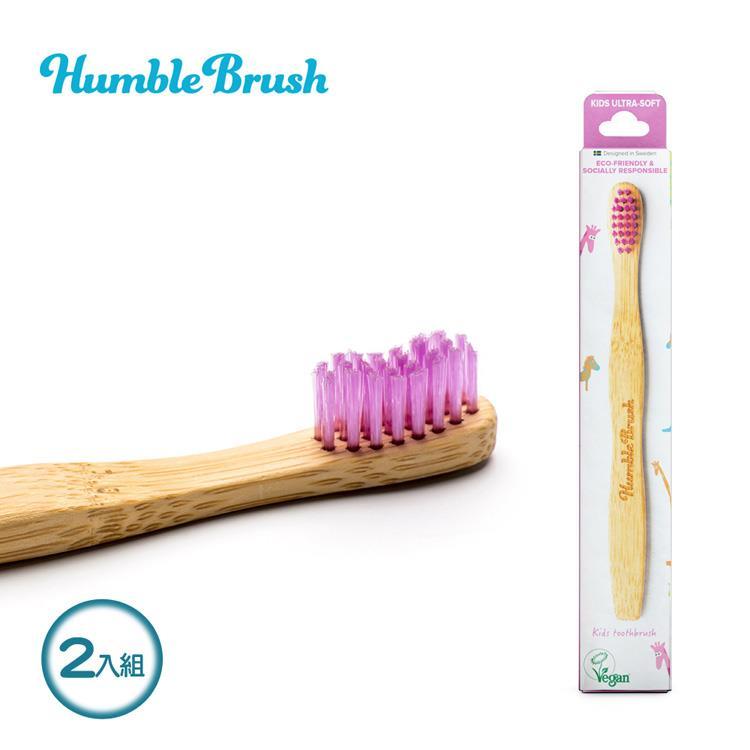 【虎兒寶】瑞典Humble Brush 兒童牙刷超軟毛 2入組 - 紫色