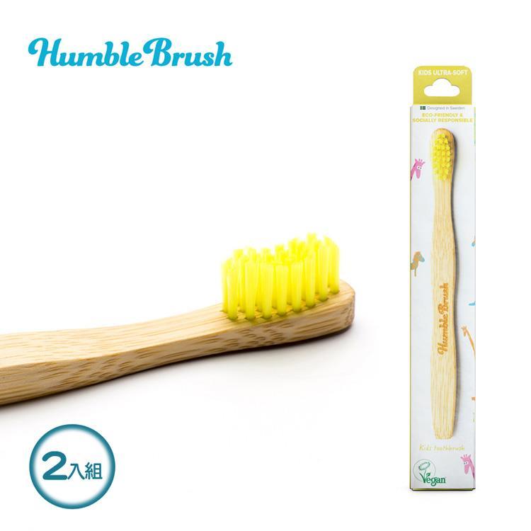 【虎兒寶】瑞典Humble Brush 兒童牙刷超軟毛 2入組 - 黃色