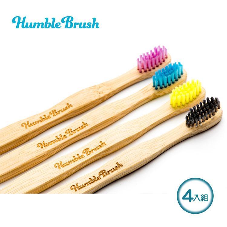 【虎兒寶】瑞典Humble Brush 成人牙刷超軟毛 4入組-四色各1