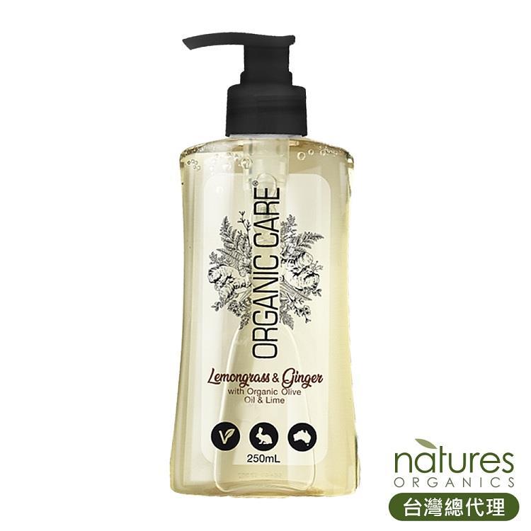 【澳洲Natures Organics】植粹健康抗菌洗手乳(生薑檸檬草)250ml