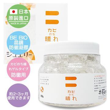 日本原裝 BE BIO晶鑽防黴凝膠150g