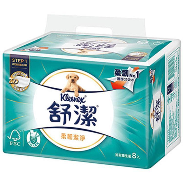 舒潔 柔韌潔淨抽取衛生紙(100抽x8包x5串/箱)