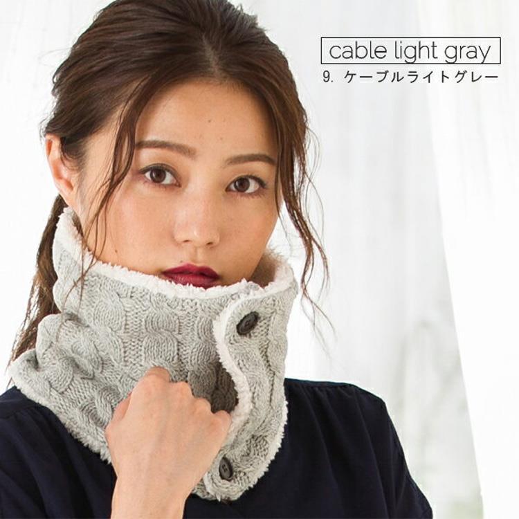 日本(QUEENHEAD)   即暖抗寒保暖圍脖-淺灰色