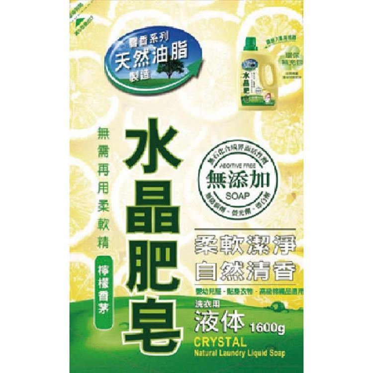 南僑 水晶肥皂洗衣用液体補充包-檸檬香茅1600g*6包