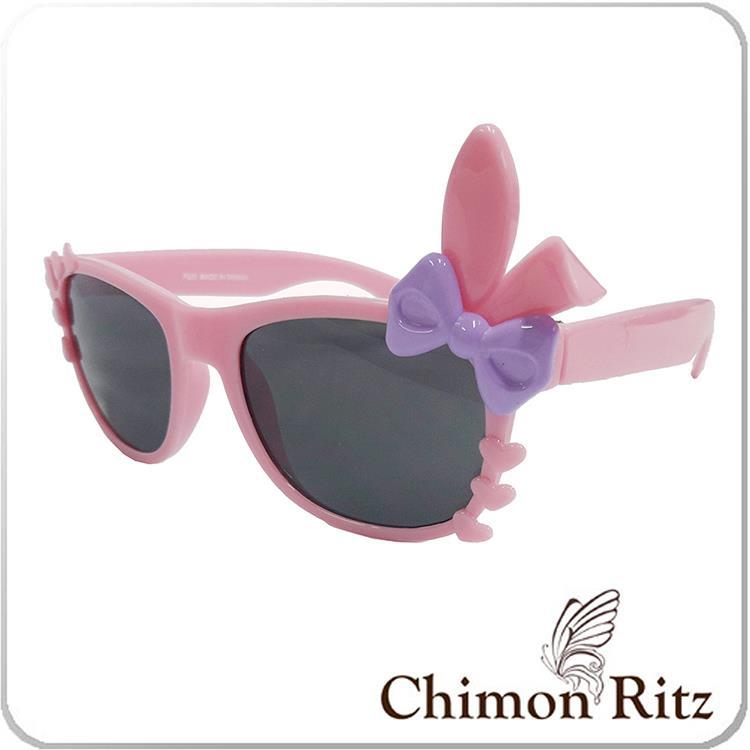 【Chimon Ritz】經典兒童太陽眼鏡(八款可選)