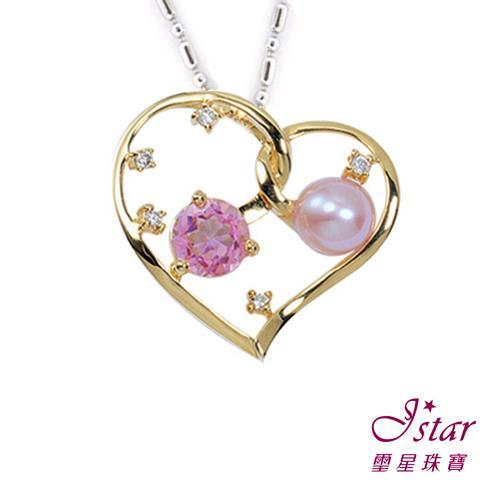 Jstar 璽星珠寶-天然彩珠珍珠鑽石心型墜子項鍊-美麗馨情