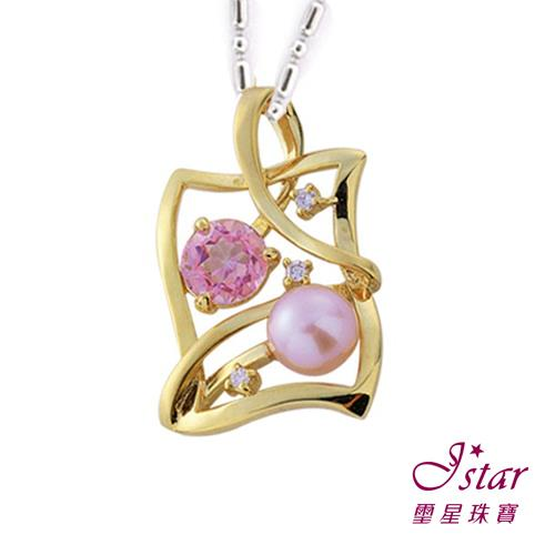 Jstar 璽星珠寶-天然彩珠珍珠鑽石墜子項鍊-金燦芳華
