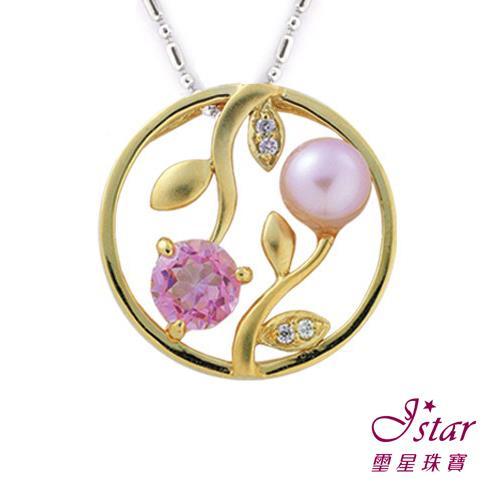 Jstar 璽星珠寶-天然彩珠珍珠鑽石墜子項鍊-幸福原點
