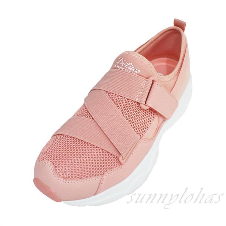 SKECHERS(女)DLITES AIRY 健走鞋 老爹鞋 熊貓鞋 厚底88888177CRL 粉