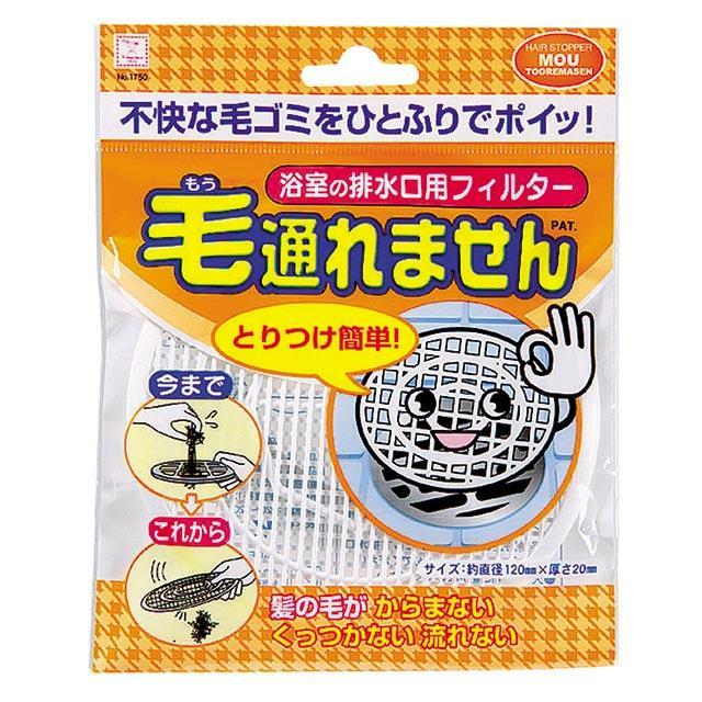 日本-小久保 浴室排水口用毛髮過濾網