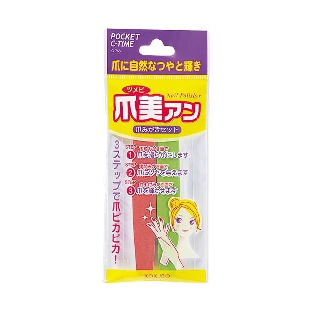 日本-小久保 美甲拋光套裝