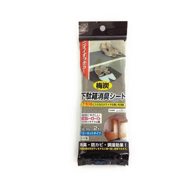 日本-小久保 梅炭鞋櫃消臭貼2枚入