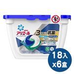 【日本境內P&G】Ariel洗衣凝膠球18入盒裝6盒/箱 (強力淨白)