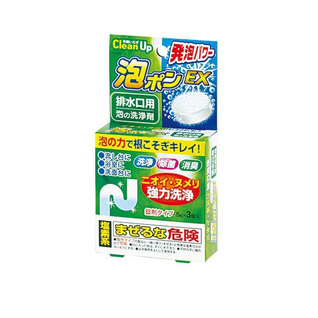 日本-小久保 排水管泡沫清潔錠3入