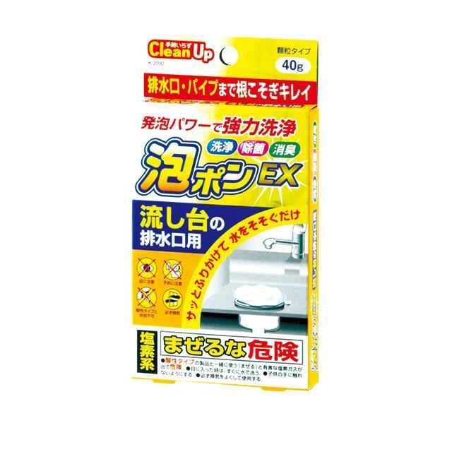 日本-小久保 流理台排水口發泡清潔劑40g