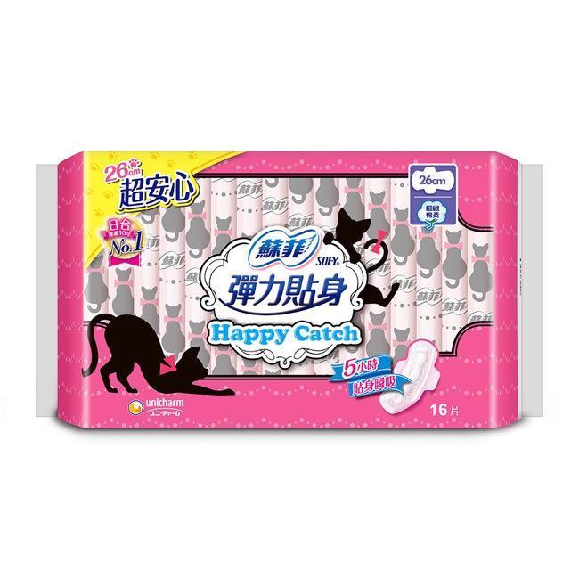 蘇菲 彈力貼身 Happy Catch(26cm)(16片/24包)