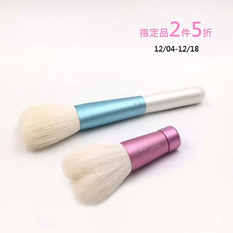 【晃祐堂KOYUDO】心型洗顏刷W2-HN4P