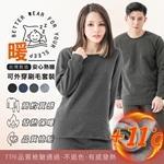MI MI LEO台灣製加厚刷毛保暖衣-深灰XL