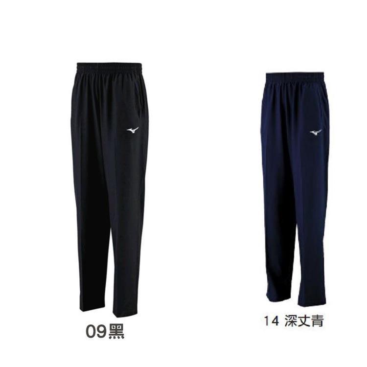MIZUNO 美津濃 男 平織運動長褲 二色可選 32TD7A8509/32TD7A8514