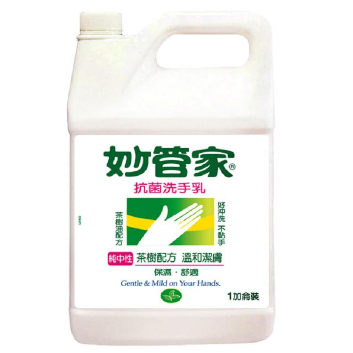 妙管家 抗菌洗手乳-茶樹油配方4000g**4入