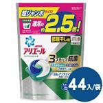 【日本境內 P&G】Ariel洗衣凝膠球44入袋裝(抗菌除垢)*2袋