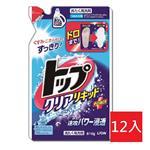 【LION日本獅王】酵素濃縮洗衣精補充包810gX12入