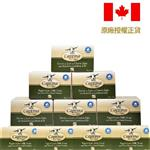 【Caprina 肯拿士】新鮮山羊奶皂141g(橄欖油小麥蛋白香味10入組)