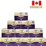 【Caprina 肯拿士】新鮮山羊奶皂141g(牛油果香味10入組)