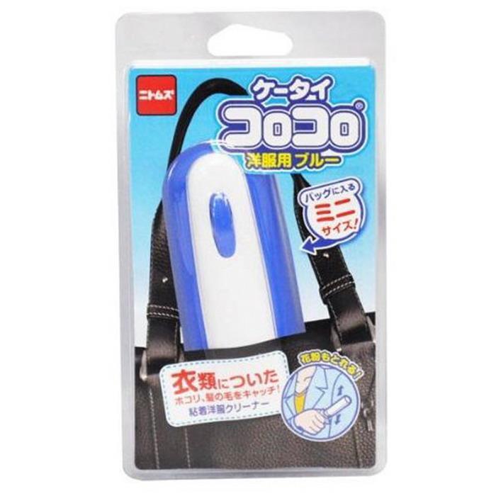 【COLOPET】摺疊攜帶型衣服清潔滾輪-C0446 藍色