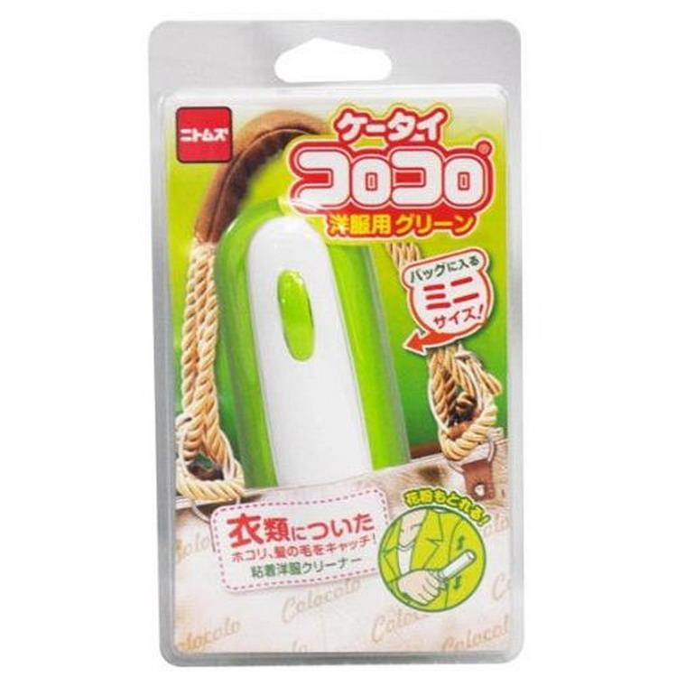 【COLOPET】摺疊攜帶型衣服清潔滾輪-C0445 綠色