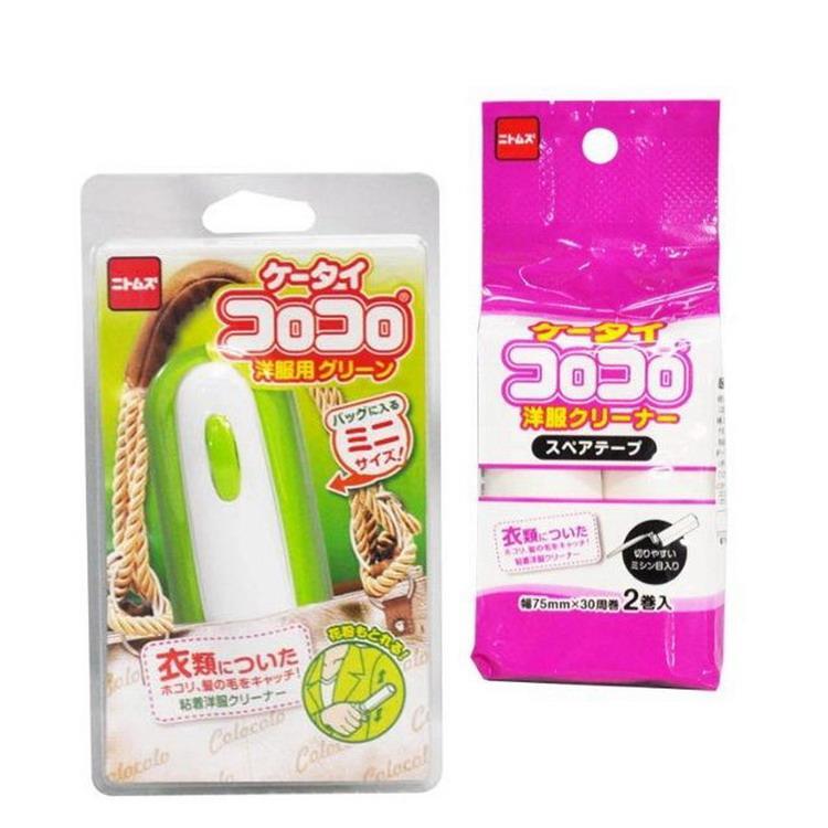 【COLOPET】摺疊攜帶型衣服清潔滾輪+補充包-C0445 綠色
